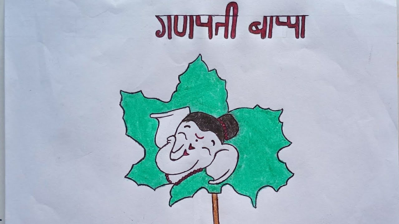 How To Draw Leaf Ganesha Drawing Step By Step Youtube
