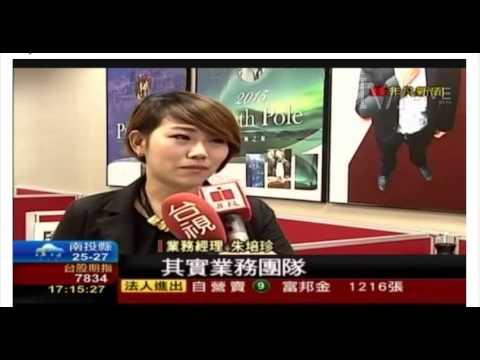 非凡新聞臺記者9/1專訪戰國策公司實行周休三日 - YouTube