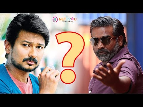 Udhayanidhi Stalin Join Hands With Seenu Ramasamy