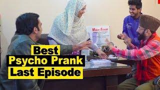 Best Psycho Prank Last Episode  |Lahore TV | KSA | UK | UAE | USA | India | Nepal