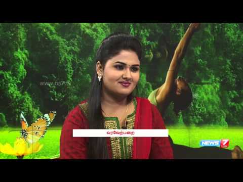 WIA's president Padma Venkataraman in Varaverpparai 1/2 | News7 Tamil