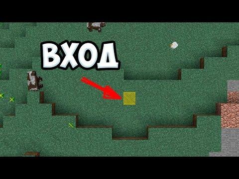 Вопрос: Как сделать люк в Minecraft?