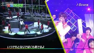 Video YY JUMPing 2010 09 18 SCORE(清晰) download MP3, 3GP, MP4, WEBM, AVI, FLV April 2018