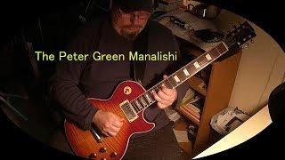 The Green Manalishi Fleetwood Mac Cover