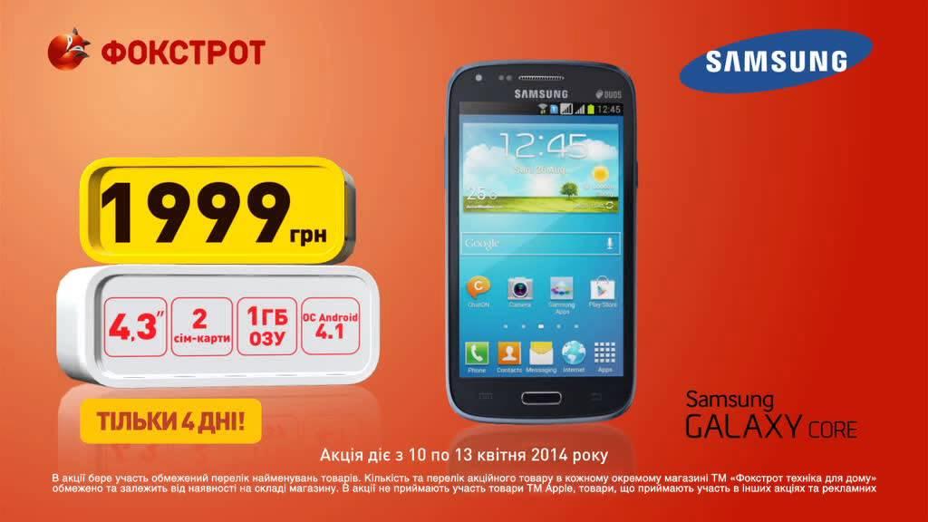 Galaxy Tab S2 самый тонкий планшет от Samsung - обзор от Comfy.ua .