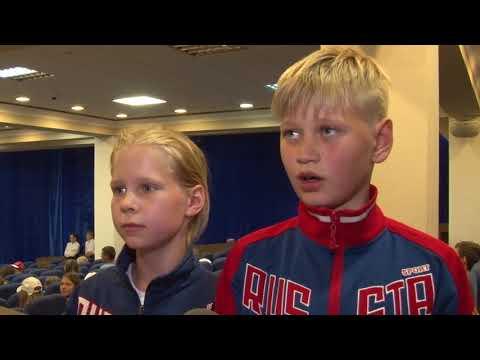 Творческий конкурс на Всероссийском фестивале самбо в ВДЦ
