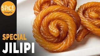 সুন্দরী জিলাপি | Special Jilapi Recipe | Tulumba Jilapi | Special Jelebi
