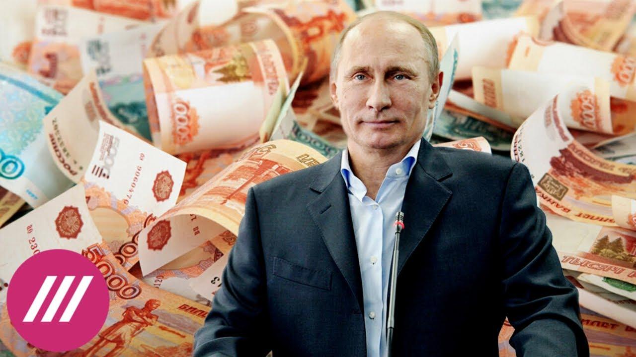 «Хотите спокойной жизни — инвестируйте»: какой сигнал крупному бизнесу дал Путин?