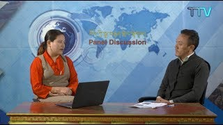 (Ep. 164) Causes of Natural Disasters in Tibet