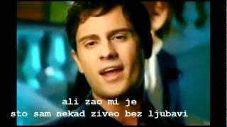 Mne ne zhal -Мне не жаль (Serbian)