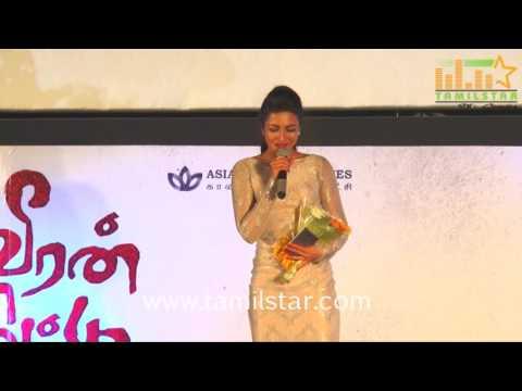 Maaveeran Kittu Movie Audio Launch Part 1