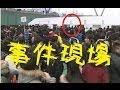 【極秘入手】AKB襲撃事件握手会現場6番ブースと梅田悟が川栄李奈と入山杏奈にノコギ…