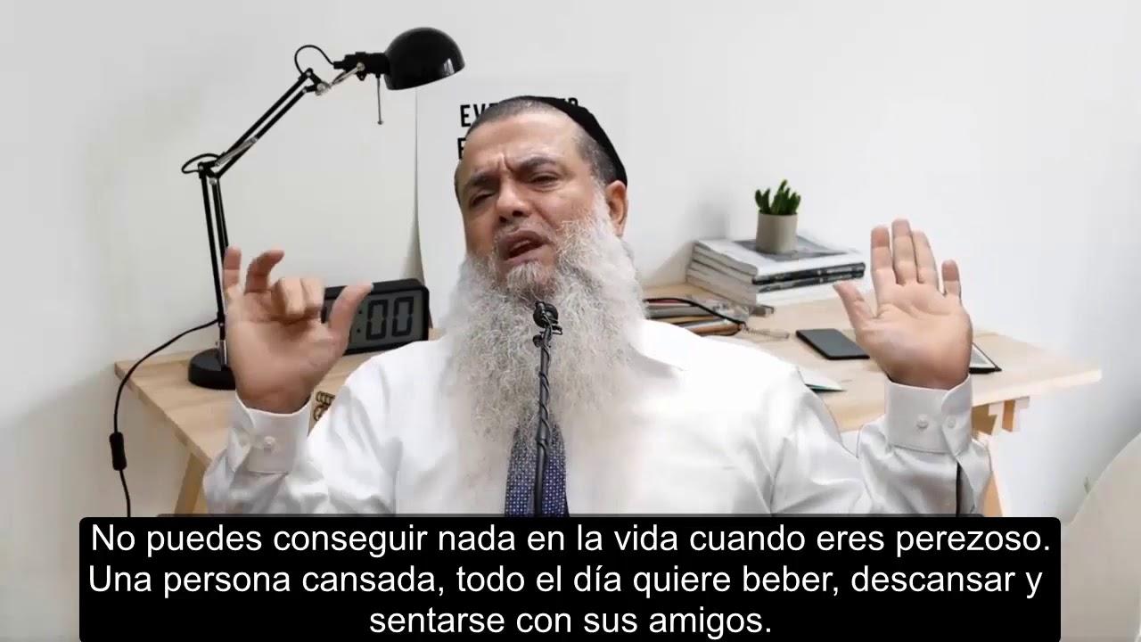 Rabi Yigal Cohen - La pereza es una enfermedad (subtítulos en español)