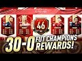MY 30-0 WEEKEND LEAGUE REWARDS! FIFA 19 Ultimate Team