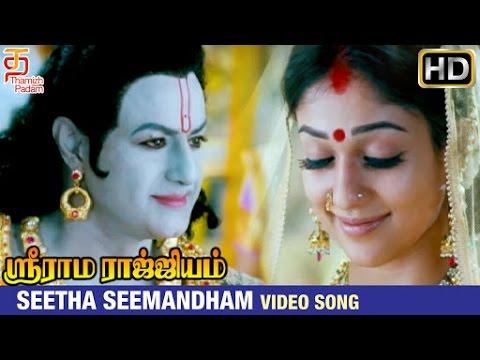 Sri ramarajyam songs free download naa songs.