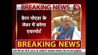Siddharth Nath Singh Holding Press Conference In Greater Noida For Jewar Airport