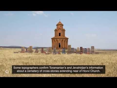 Hovvi Church (with English Subtitles)