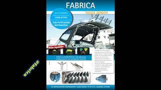 Το Ψάρεμα και τα Μυστικά του - Τεύχος 54 - FABRICA