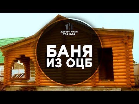 ПЫТЬ-ЯХ ОНЛАЙН -