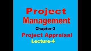 Project Management//Project Appraisal(Lecture-4)//Projected Balance Sheet//Projected Cash Flow