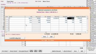 Job Work Management in BUSY (Hindi)