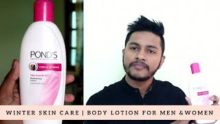 Honest Review | POND'S Triple Vitamin Moisturizing Lotion | Winter Skin Care