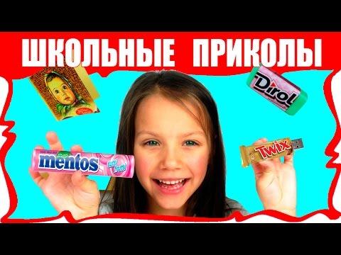 Приколы на переменке. Новая школа » Русские сериалы онлайн