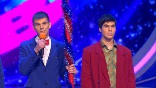 КВН Плюшки имени Ярослава Гашека - 2017 Высшая лига Финал Приветствие