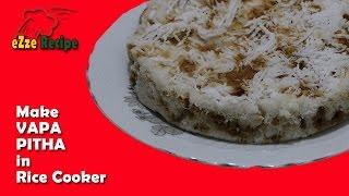 Teler Pitha Recipe