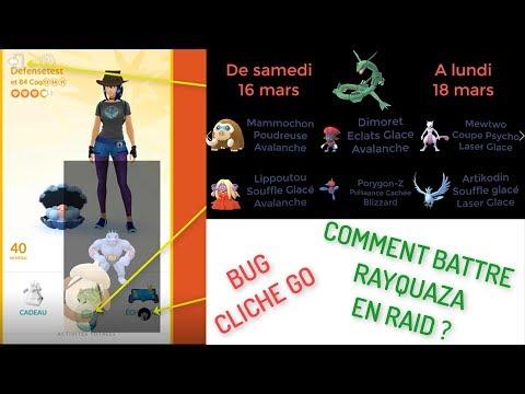 Pokemon Go 147 : BATTRE RAYQUAZA et BUG CLICHE GO thumbnail