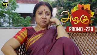 Azhagu Tamil Serial | அழகு | Epi 229 - Promo  | Sun TV Serial | 20 Aug 2018 | Revathy | Vision Time