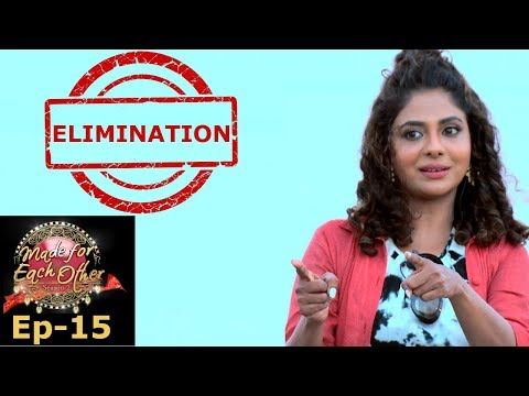Made for Each Other I S2 EP-15 I The first elimination! l I Mazhavil Manorama