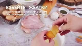 КАК СДЕЛАТЬ Салат «Цезарь» Рецепты Bon Appetit
