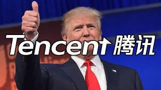 Did Trump Just Ban Your Favorite Video Game?