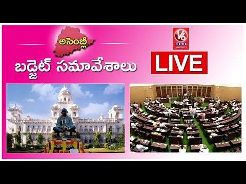 Telangana Assembly Live | TS Assembly Budget Session 2018 | (28-03-2018)