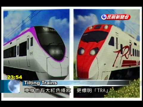 Taiwan Railways to take delivery of more Puyuma trains