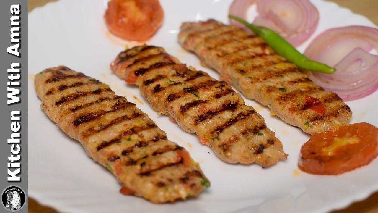 Special Chicken Turkish Kabab Recipe - How to make Chicken Turkish Kebabs - Kitchen With Amna
