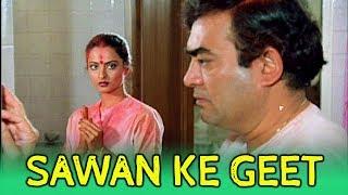 Gambar cover Sawan Ke Geet (1978) | Full Movie | सावन के गीत | Sanjeev Kumar, Rekha, Amjad Khan