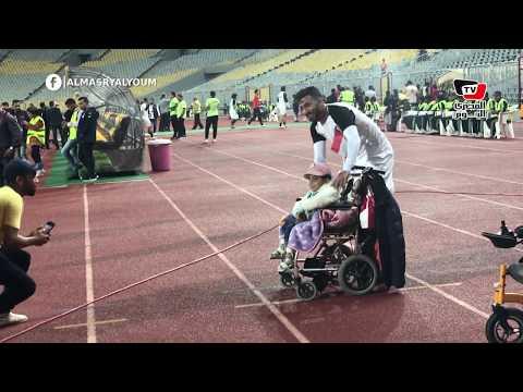 تريزيجيه والشحات يلتقطان الصور التذكارية مع أحد المشجعين من ذوي الاحتياجات الخاصة  - 23:58-2019 / 11 / 14