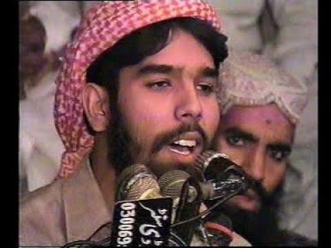 Maulana Qari Binyameen Abid  At his earliest stage  Topic