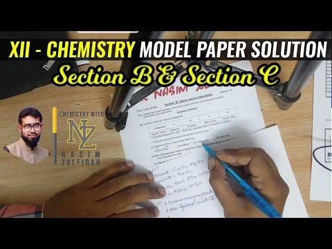 बारहवीं रसायन विज्ञान मॉडल पेपर समाधान (खंड बी और सी)