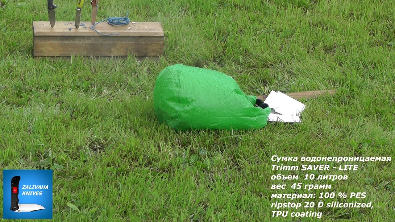 Мешок транспортный, водонепроницаемый, 30 л. , olive по выгодной цене в интернет-магазине «armylife». Доставляем во все регионы россии.