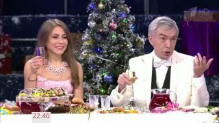 Новогодняя ночь на Первом.  Часть первая.  Выпуск от 31.12.2015