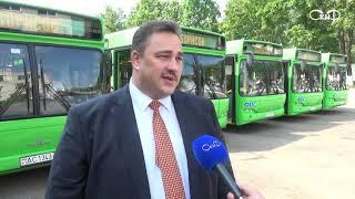 Новые автобусы Борисовского автопарка