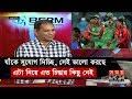 'যাঁকে সুযোগ দিচ্ছি, সেই ভালো করছে -এটা নিয়ে এত চিন্তার কিছু নেই' | BD Cricket Update | Somoy TV