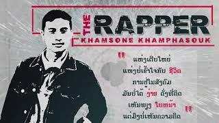 Khamsone K. -