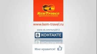 Виды отдыха!!! Каталог отелей с отзывами и ценами!!!(, 2012-05-19T05:07:52.000Z)