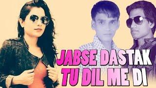 Jabse Dastak Tu Dil Me Di | Trailer | Hindi Love Song | Abhay Kumar & Shehanwaz Khan | Damodar Raao