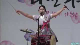 신세대 품바 요정 아름이~과천 화훼 축제 시민 노래자랑 특별 초청무대에 서다