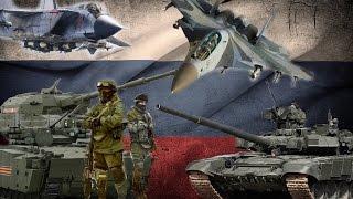 Непобедимая- Армия России 2016
